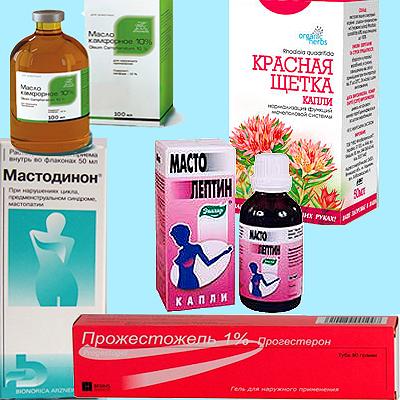 Стелла лечение мастопатии цена