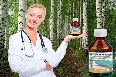Лечение мастопатии березовым